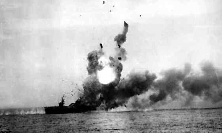 USS St. Lo explosion
