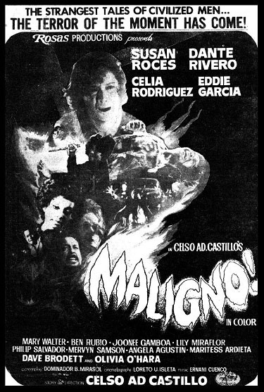 Maligno (1977) Movie Poster