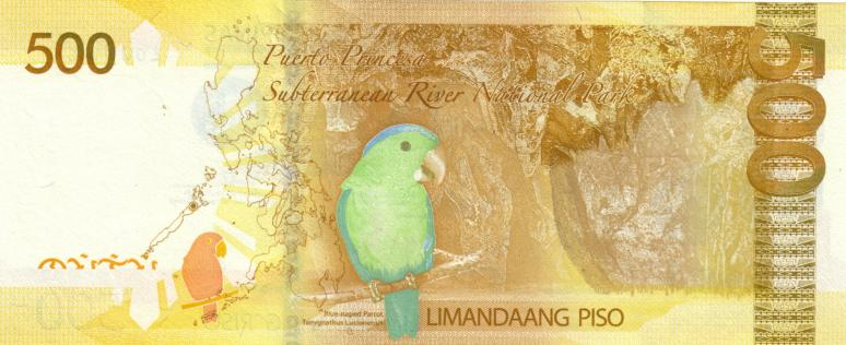 New_PHP500_Banknote_(Reverse)