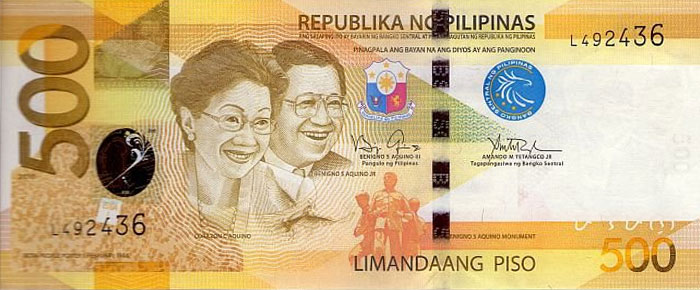 New_PHP500_money_Obverse