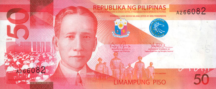New_PHP50_money_Obverse