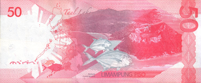 New_PHP50_money_Reverse