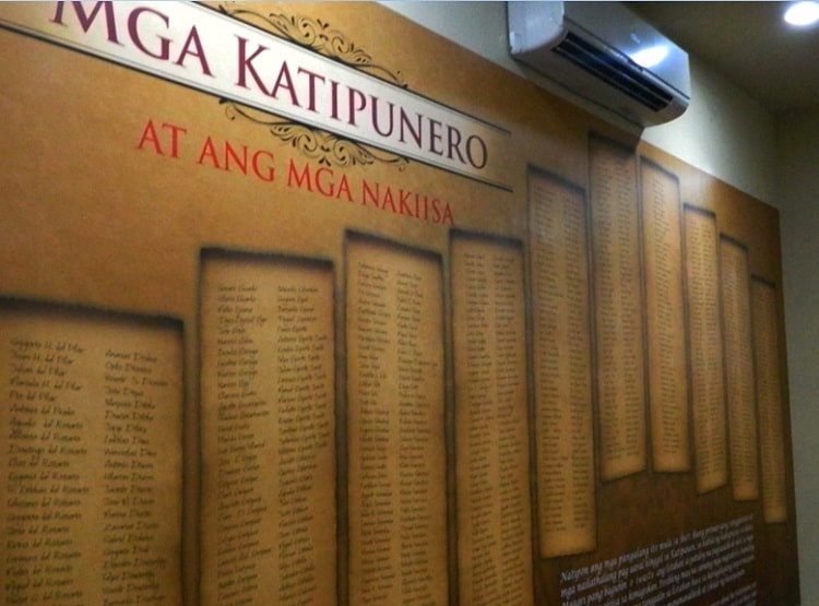 List of Katipunan members