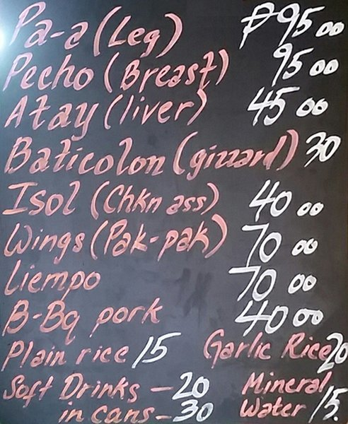 Bacolod Chicken House Express Menu