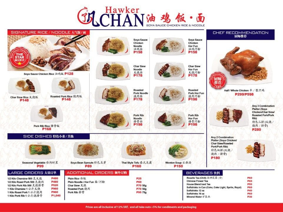Hawker Chan Menu